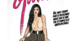 Kylie Jenner pose pour le sulfureux Terry