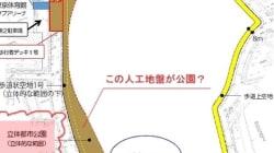 新国立競技場計画は本当に白紙見直ししてるのか?4