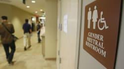 男女別トイレを廃止するサンフランシスコの小学校