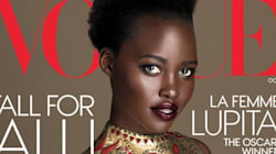 Lupita Nyong'o's Second Vogue Cover Is Perfection,