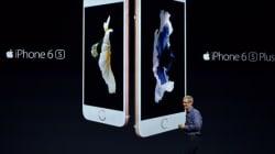 Chine : Obtenez un iPhone 6S... contre des dons de