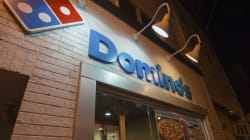 Man Returns Cash From Domino's Box, Gets Free Pizza For A