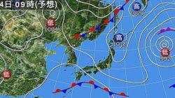 連休明け、西日本は激しい雨 関東も夕方から雨に