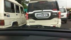 When The Gurgaon Police Made Haryana's Friendly Neighbourhood 'Yamraj' Pay