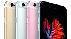 Apple vend 13 millions de iPhone 6s en trois