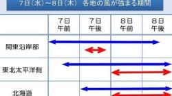 台風23号は猛烈な風 地域によってはトラックの横転の危険も