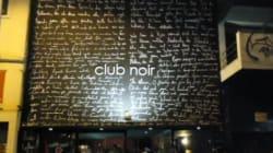 Club Noir comemora 10 anos com 'O Balcão' e planeja montar Chico
