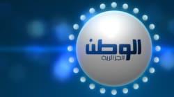 Algérie: Une TV privée fermée après des propos menaçants d'un invité sur