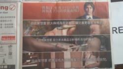 Bordels, seringues et cannabis: cette publicité conservatrice dit-elle la