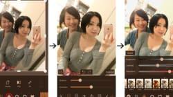 無料で10歳若返る!? iphone6sカメラ撮影&加工テクニック (東智美)