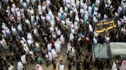 Poursuite du rituel de l'Achoura en Arabie malgré l'attaque