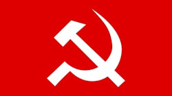 Europe Rejects Trademark Bid For Soviet Hammer And