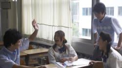 次の時代を生きる子どもに必要な教育の改善、キーワードは「自己肯定感」