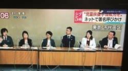 橋下徹氏VS乙武洋匡氏のひとり親支援論争 実はマイナンバーにも深く関わっている