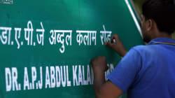 Don't Give APJ Kalam's House To Mahesh Sharma, Says Public