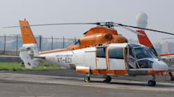 Pawan Hans Chopper Crashes Into The Arabian Sea, Two Pilots