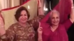 WATCH: Helen And Waheeda Rahman Make Their Dubsmash Debut With This Adorable