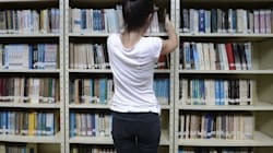 仕事における本の買い方のコツ
