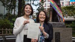 同性カップルに法的保障を 二人で安心に暮らすための書類のつくりかた