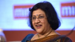 SBI's Arundhati Bhattacharya Most Powerful Woman In Indian Business: Fortune