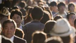 「人口の変化と社会保障」を語る