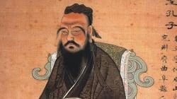 Découverte d'un portrait de Confucius vieux de 2000