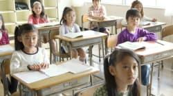 学校が進化する「学びの改革」をめざして