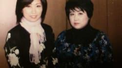 悲しみは不幸ではない~42歳で逝った妹が教えてくれた事
