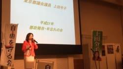 スマホで女性盗撮35回の東京都課長は、停職6ヶ月の処分でいいの?