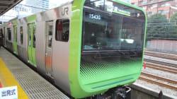 山手線の次世代車両「E235系」トラブル続きのデビュー 大塚駅で運転中止に