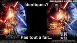 L'affiche chinoise de Star Wars n'a pas plu (du tout) aux fans