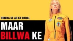 PHOTOS: If Your Favourite Hollywood Movies Had Bhojpuri