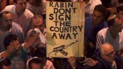 Benyamin Netanyahu ne va vraiment pas aimer le dernier film d'Amos