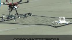 À Tokyo, la guerre des drones a