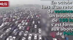 Ces embouteillages dans le monde vont vous faire relativiser votre