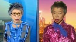 Lee Lin Chin est la lectrice de nouvelles la plus