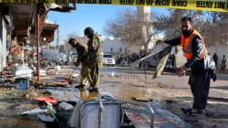 Explosion Near Pakistan Polio Eradication Center Kills At Least