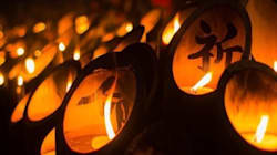 阪神大震災から21年 神戸・東遊園地に「未来」の文字が浮かぶ(画像集)