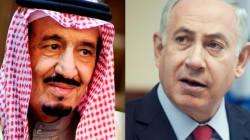 A Israel y Arabia Saudí no les hace ninguna gracia el fin de las sanciones a