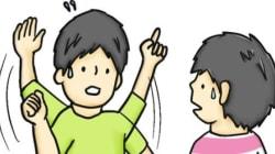 「レズビアン」「ゲイ」って手話でどういうの? セクシュアリティに関する手話表現
