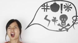 5 Reasons Why You Should Swear At