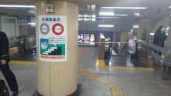 銀座駅で発煙、日比谷線が一時運転見合わせ 原因は?