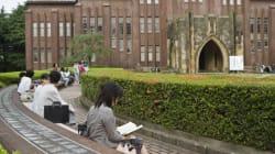 日本の大学の学費負担は、他国と比較しても大きいのか?