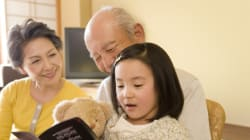 「祖父母手帳」、さいたま市が配布 その背景は?
