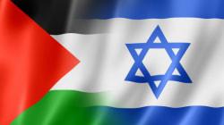 10 Reasons Israel Is Not An 'Apartheid'