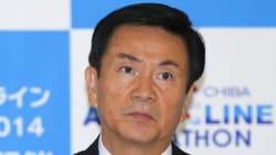森田健作千葉県知事への申し入れ