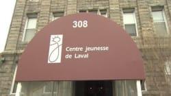 Les portes du Centre jeunesse de Laval seront désormais verrouillées