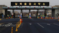 North Korea Calls South's Suspension Of Operations In Industrial Zone A 'Declaration Of