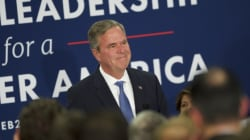 Frontrunner Jeb Bush Suspends Presidential