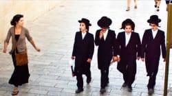 La centralité de Jérusalem: survol
